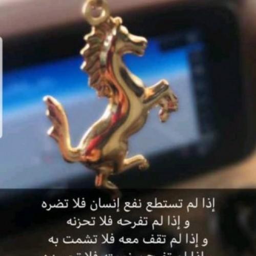 صورة Abuzar, رجل