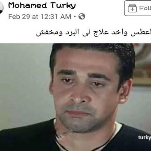 صورة Mohamed, رجل