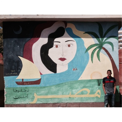 صورة Ahmed20014, رجل