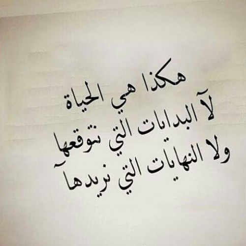 صورة امال اميره123, امراه
