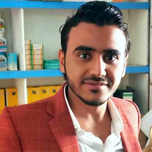 صورة Aloosh202, رجل