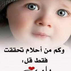 صورة aliessam676, رجل