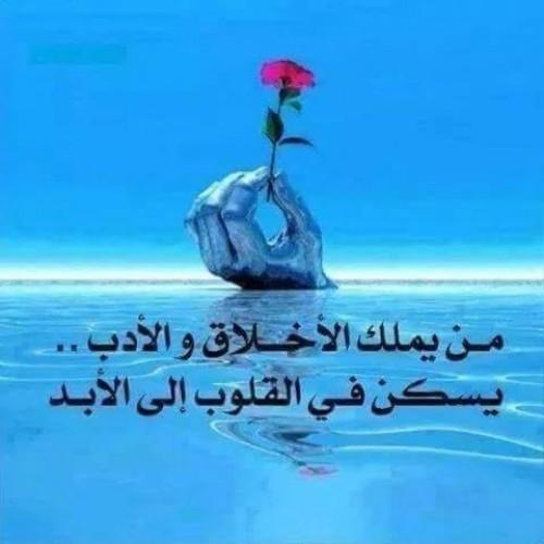 صورة Fouad6060, رجل