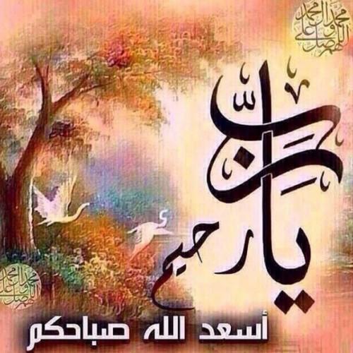 صورة خديخة  الخضراوي, امراه