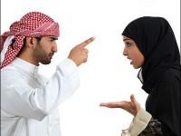 أسباب ارتفاع نسبه الطلاق