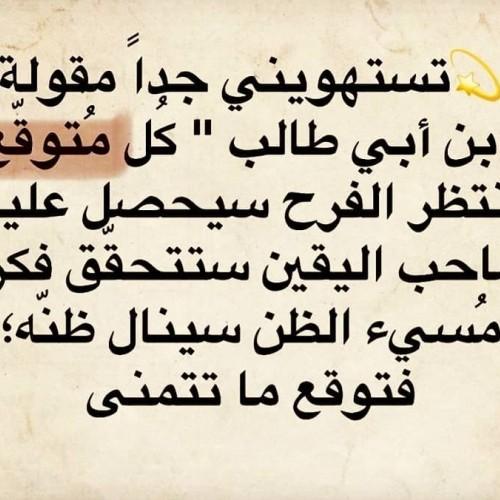 صورة amalmah20, امراه