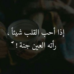 صورة Hawaroohy, امراه