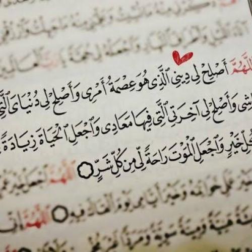صورة ayat, امراه