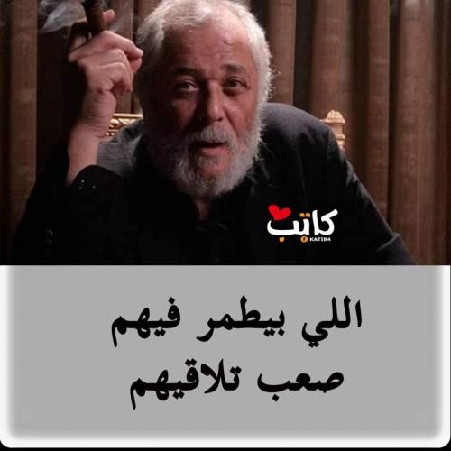 صورة احمد-على, رجل